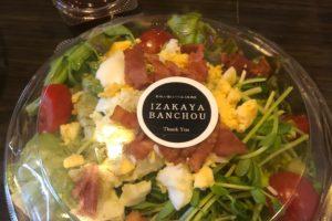 カリカリベーコンと卵のシーザーサラダ