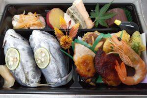 ぼうぜの姿寿司弁当