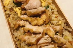 期間限定ミニ油林鶏炒飯