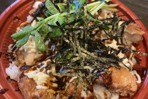 カラマヨ丼