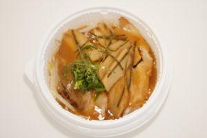 小松島中華のチャーシュー丼
