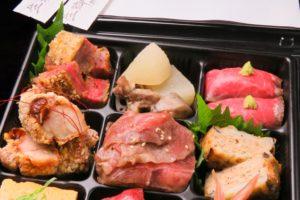 【現在休止中】肉割烹の9種弁当