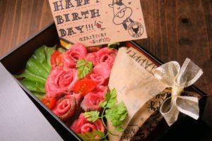 肉花束のプレゼントBOX
