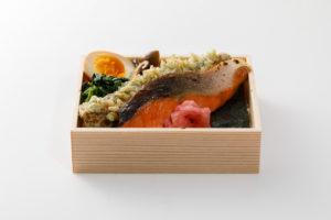 特製海苔弁「鮭」