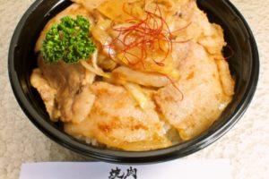 豚丼 タレ