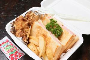 ハムトーストサンド+唐揚げ+ポテトセット