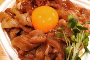 甘辛!月見豚丼(ミニサラダ付)