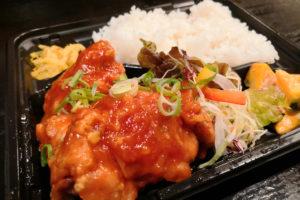 鶏チリソース弁当