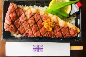 ステーキ丼  /  上ステーキ丼(数量限定)