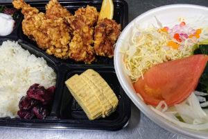 鶏の唐揚げ弁当【サラダ付】