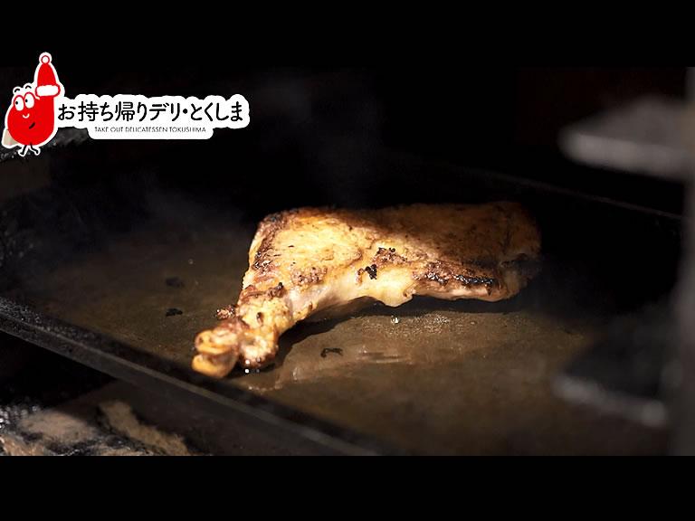 「骨付き阿波尾鶏」