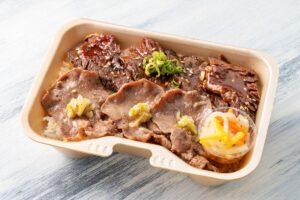 網焼き牛タン&ハラミ重(人気№1)