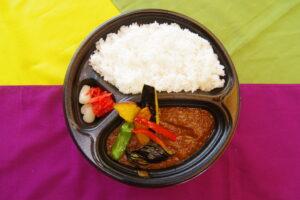 野菜の咲薫(サク)カレー